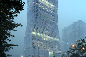 Futian civic culture center 1